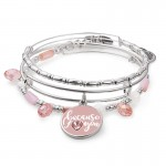 Alex And Ani Because I Love You Bracelet Set Jewelry Sets | thomassabobraceletuk.com